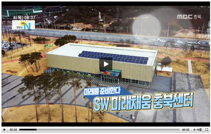 MBC 미래채움.png